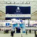 Atom Expo 2014
